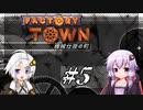 【Factory Town】機械仕掛の町 Part-5【紲星あかり&結月ゆかり】
