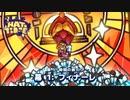 【CeVIO実況】ささつづARIAと砂時計 最終回 前編【A Hat in Time】