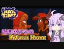 【A Hat in Time】結月ゆかりのReturn Home Part3