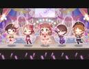 【デレステMV】「全力☆Summer!」(棟方愛海カバー2D標準)【108...