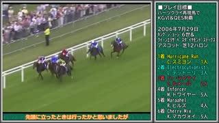 【ダビスタ】桜乃そら、ダビマガで大いに遊ぶ Vol.3