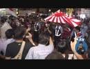 韓日の市民が「戦争反対、憲法改正反対」靖国神社前でキャンドル行進