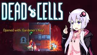 【VOICEROID実況】 Dead Cells カジュアルにプレイ (3セル月花ルート 2/3)