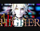 【MMD刀剣乱舞】HIGHER【南泉一文字】