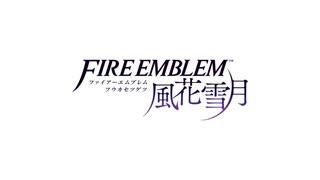 【ファイアーエムブレム風花雪月】シャンバラex-エリア017