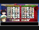 艦これ縛りプレイ 一隻教単婚派の2019春イベ挑戦【E-4準備会】[ゆっくり実況]