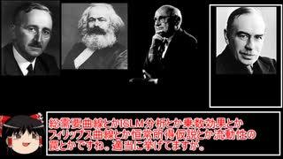 マックス・ウェーバー先生『社会科学と社会政策にかかわる認識の「客観性」』