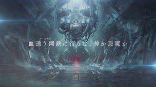 DAEMON X MACHINA Prototype Orders RTA(16分29秒98)