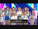 [K-POP] ITZY - ICY + Winner (LIVE 20190811) (HD)