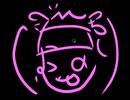 りなちゃんズの名前でりなちゃんを描いてみた