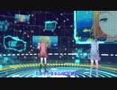 【ポンドショック】FX戦士あかねちゃん 闇のゲーム#11【MMD】