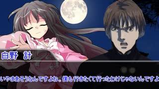 【クトゥルフ神話TRPG】竹取物語 カオスオブムーン part13【ゆっくりTRPG】