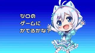 メイドインシロ(前編)【電脳少女シロ生誕祭2】