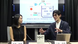 三橋TV第121回【政府貨幣発行残高が増えて破綻する(笑)】