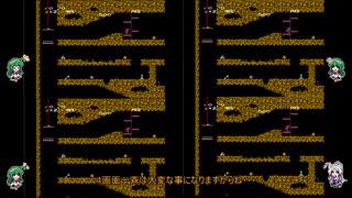 【スペランカー】ごり押しゲーマー東北ずん子のレトロゲーム攻略部【VOICEROID実況】