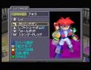 【N64】カスタムロボ Part4 ~さあ、オレと勝負しろ!