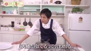 ゲイツ、飯を作る。