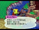 ◆どうぶつの森e+ 実況プレイ◆part148