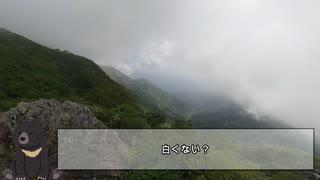 【RTA】 夏の谷川岳 天神平ルート 2:36:24