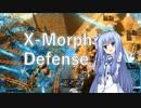 【X-Morph Defense】侵略!ゆか娘 Part12