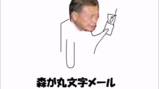 【高音質差し替え】韓国版ヂンギスカン空耳FLASH
