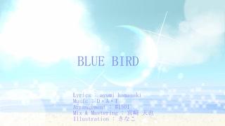 【鏡音リン】 BLUE BIRD 【カバー】