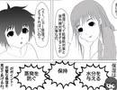 ギャグまんが「エイジングケア・保湿」(「漫才少女!」)