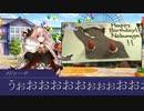 【シノビガミ】ようこそエリザパークへ Part3【実卓リプレイ】