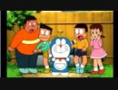 PS 「 オープニングアニメ&デモプレイ」ドラえもん ひみつのよじげんポケット 大山のぶ代さん 小原乃梨子さん