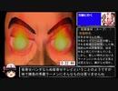 【ゆっくり】 ラーメン橋1950年代全勝_RTA_1:27:37 part2/5