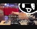 夏祭りドキュメンタリー特番『フリゲむちゃくちゃ会議』第2回/ゲスト・アーティスト・アマヒサ、kuros
