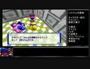 (ゆっくり音声動画)ツインビーRPG紹介プレイPart.2
