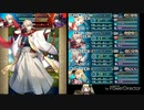 【インファナル】カンナ大英雄戦でエリーゼはすごい釣竿になる