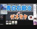 【MTG】ゆかり:ザ・ギャザリング #94.1 Basic Land【レガシー】