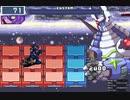【TAS】ロックマンエグゼ4 トーナメントブルームーン 1:31:15.333 part5/5