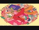 Ujico* / Snail's House - Planet Girl