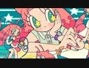 Ujico* / Snail's House - Invader