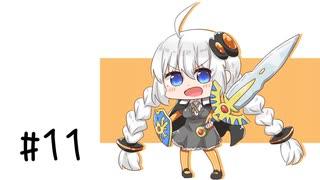 【VOICEROID実況】ロトのトロトロ勇者あかり#11【ドラクエ2】