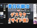 【MTG】ゆかり:ザ・ギャザリング #94.2 石鍛冶の神秘家【レガシー】
