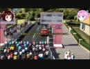 【PCM2018】新そのゆっくりはジロ・ディタリアを走る 2019 その4