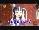 【 MMD ship this 】 Tenmadam Chinjufu Ⅱ 13 episode 【 Kamishibai 】