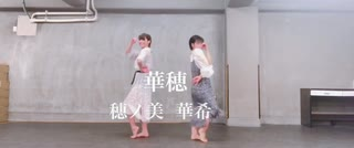 【Girls/MARiA】踊ってみた