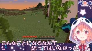 【Minecraft】笹木咲とアルス・アルマルの初絡み