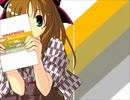 Love Cheat!/MOSAIC.WAV【FULL】