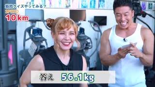 『ダンベル何キロ持てる?』特別トレーニング動画#8