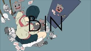 【歌ってみた】BIN【えるち】