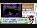 【日刊】FC ロックマン3 ノーダメージ part16 ワイリーステージ4 8ボスラッシュ【VOICEROID実況】