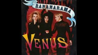 1986年05月19日 洋楽 「Venus」(Bananarama)