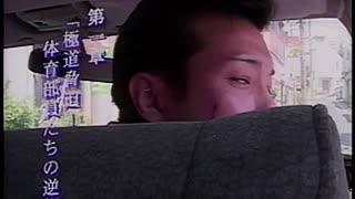 淫夢一章 HDリマスター版