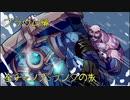 【LoL】全チャンプSランクの旅【ブラウム】Patch 9.15 (122/145)